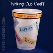 Pharisee Cup Words Picture