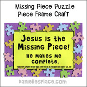 Jesus is the Missing Piece Puzzle Piece Frame Craft