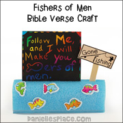 Fishers of Men Bible Verse Holder