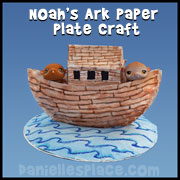 Noahs Ark Paper Plate Craft