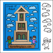 Tower of Babel Activity Sheet