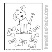 Watchdog Bible Verse Activity Sheet