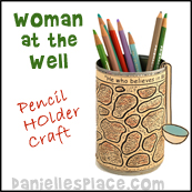 Women at the Well Pencil Holder