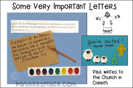Some Very Important Letters - Paul