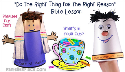 Do the Right Thing - Pharisees