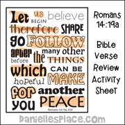 Romans 14:19 - Seek Peace