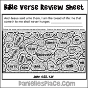 Woman at the Well Bible Verse Sheet